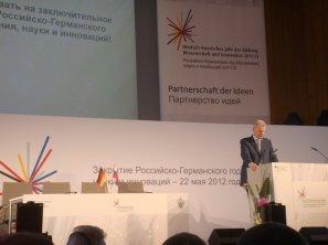 На Российско-Германском форуме _4.JPG