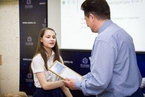 Межрегиональная олимпиада школьников по обществознанию и социологии  _14.jpg