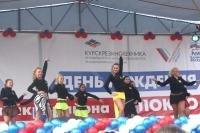 театр танца Максимум поздравляет Волокно вс Днем рождения