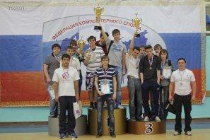 Чемпионат по компьютерному спорту \'Высший пилотаж 2.0\' _10.jpg