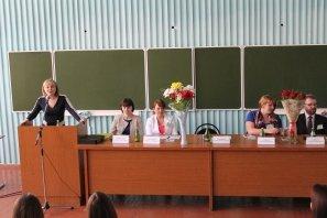 Международная научно-практическая конференция  (2).JPG