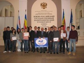 Победа в региональном этапе Всероссийской студенческой олимпиады по физике _6.JPG