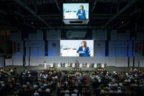 Среднерусский экономический форум-2015 (12).jpg