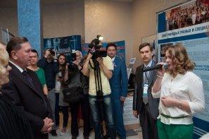 Среднерусский экономический форум-2015 (1).jpg