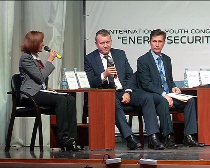 ЮЗГУ проходит Международный молодежный конгресс по энергетической  В ЮЗГУ проходит Международный молодежный конгресс по энергетической безопасности