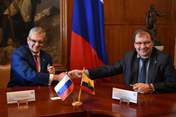 УТЭ и ЮЗГУ подписали соглашение об обучении 50 преподавателей в аспирантуре в России
