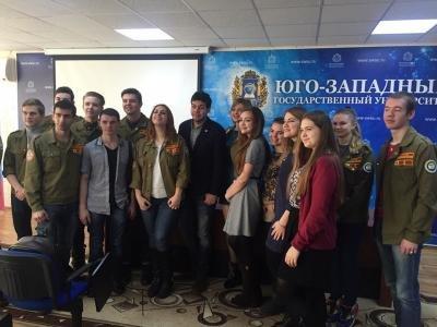 молдавское сотрудничество проходит через ЮЗГУ Российско молдавское сотрудничество проходит через ЮЗГУ