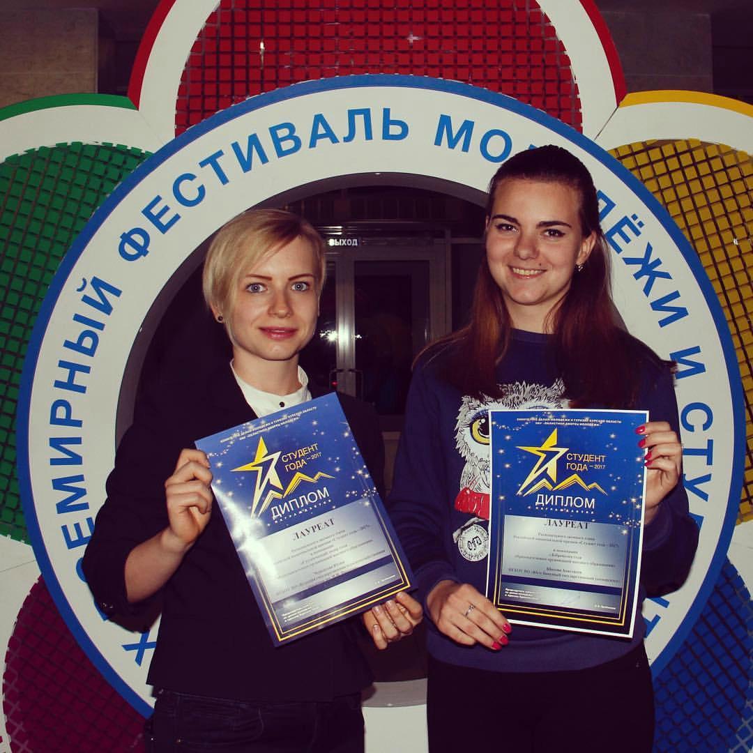 Студенты ЮЗГУ стали кандидатами на получение премии Губернатора
