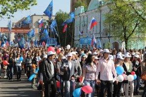 Курян приглашают выйти на первомайскую демонстрацию