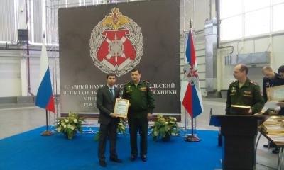 Изобретения ЮЗГУ оценило Министерство обороны