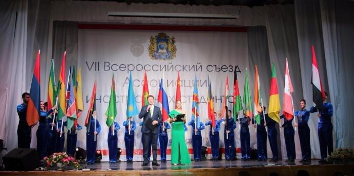 В ЮЗГУ прошел VII Всероссийский съезд Ассоциации иностранных студентов
