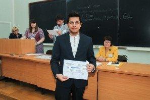 Всероссийский съезд Ассоциации иностранных студентов (4).jpg