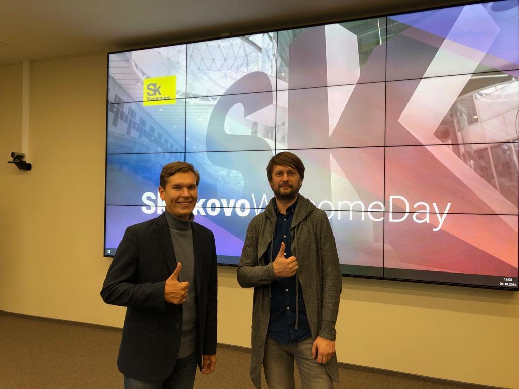 Представители ЮЗГУ и школы цифровых технологий на Skolkovo Welcome Day