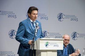 Среднерусский экономический форум-2015 (19).jpg