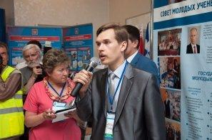 Среднерусский экономический форум-2015 (2).jpg