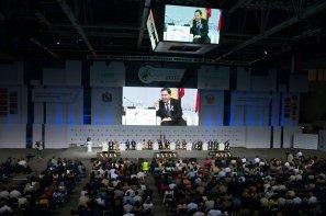 Среднерусский экономический форум-2015 (14).jpg