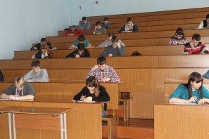 Победа в региональном этапе Всероссийской студенческой олимпиады по физике _2.JPG