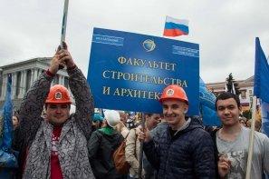 Первомайская демонстрация (18).jpg