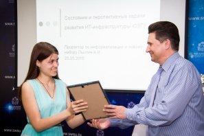 Межрегиональная олимпиада школьников по обществознанию и социологии  _09.jpg