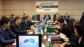 ЮЗГУ на экономическом форуме в Казахстане (1).jpg