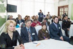 Международная конференция (3).jpg