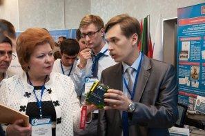 Среднерусский экономический форум-2015 (9).jpg