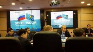 ЮЗГУ на экономическом форуме в Казахстане (2).jpg