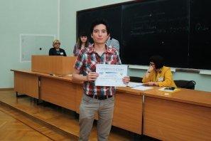Всероссийский съезд Ассоциации иностранных студентов (5).jpg
