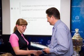 Межрегиональная олимпиада школьников по обществознанию и социологии  _04.jpg